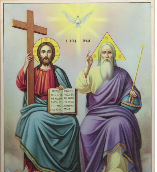 Le caillou et la barque dans Communauté spirituelle 34524632dieu-jesus-et-l-esprit-saint-jpg