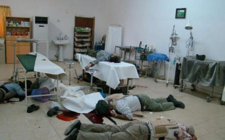 terreurachraf-clinic1