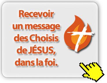 recevoir-un-message-01b
