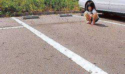japon 2012 stationnement-vers tombés du ciel