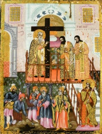 exaltation-croixtrisagion