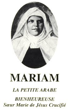 MARIAM1