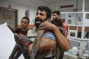 martyr gaza