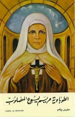 Marie-de-jesus-cruxifie