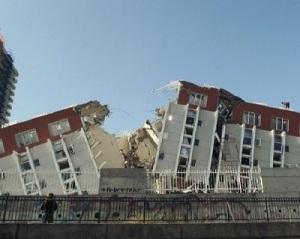 séisme chili