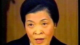 sœur Agnès Sasagawa Katsuto Akita au Japon.