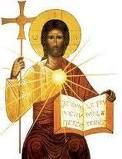 Message De  La Très Sainte Vierge Marie…à sa Fille Chérie, Luz de Maria Jc3a9sus-petit