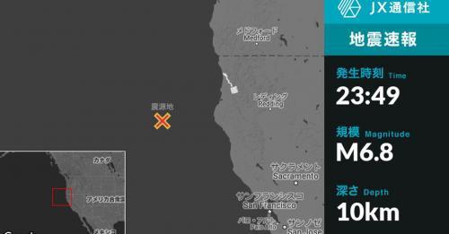 quake-map_0