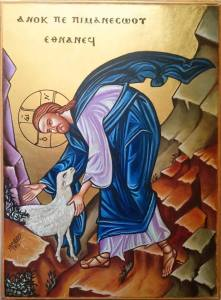 christ-bon-berger MISÉRICORDE