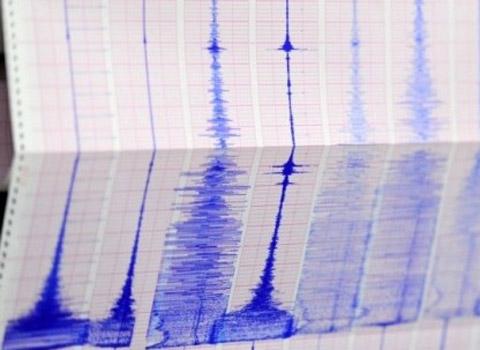 séisme UNESismographeDR