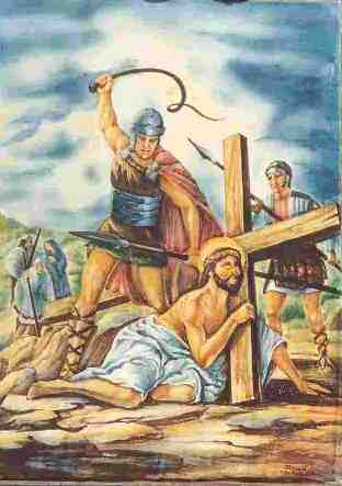 jésus fouetté